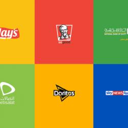 ماذا لو أصبحت شعارات أشهر الشركات العالمية فلات؟ 50