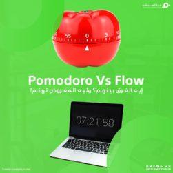 Pomodoro Vs Flow 42